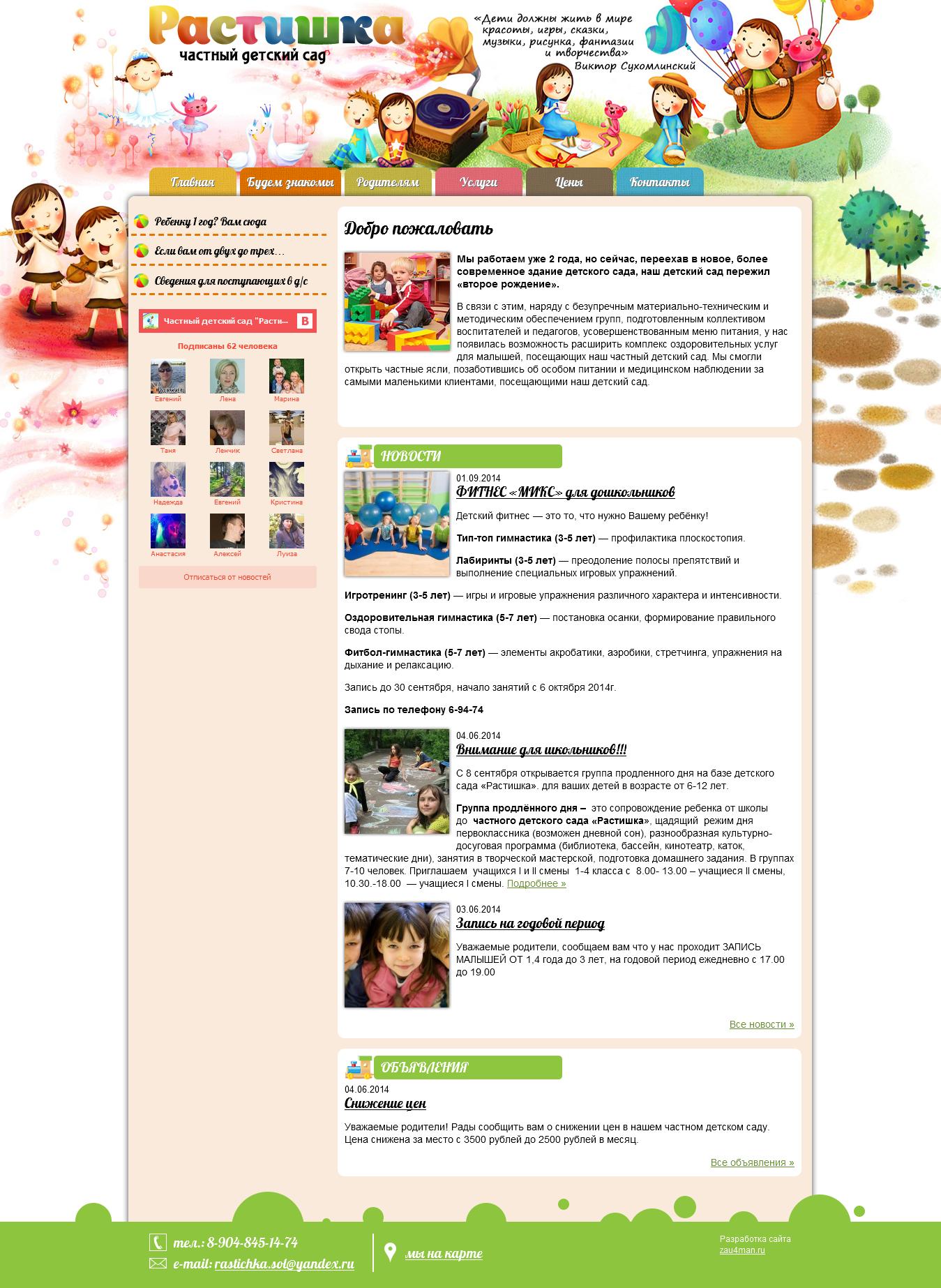 Сайты с частными фотографиями 7 фотография